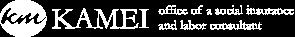 名古屋・昭和区 社会保険労務士法人 亀井労務管理事務所